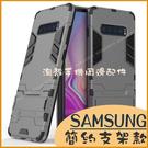 三星Note 20 Note20Ultra S20 S20+ S20 Ultra 簡約抗震防摔 全包邊保護套 隱形支架 手機殼 男女款