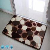 【免運】家用衛生間浴室吸水廚房防滑地墊門墊地毯臥室大門口入戶進門腳墊