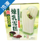 義美煉乳雪糕-抹茶紅豆350G/盒【愛買冷凍】