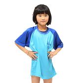 ≡MARIUM≡  Nessie尼斯湖水怪 小孩排汗衫-淺藍色 MAR-690334J