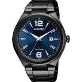 【滿額禮電影票】CITIZEN 星辰 光動能簡約手錶-藍x黑/41mm AW1375-58L