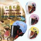 電動車頭號 電動車大中小兒童頭盔男女孩四季通用秋冬季哈雷小孩保暖安全帽