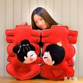 抱枕  雙喜字大號抱枕情侶靠墊壓床布娃娃一對婚慶禮品新婚結婚禮物 FR5380『男人範』