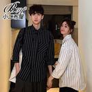 情侶襯衫 韓風小領帶條紋長袖襯衫【NW6...