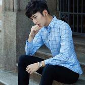 襯衫男長袖秋季青年商務休閒白襯衣男士格子條紋長袖寸潮 糖果時尚