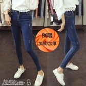 加絨牛仔褲 2020秋冬裝新款加絨加厚高腰牛仔褲女學生保暖顯瘦小腳鉛筆長褲子 小宅女