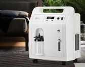 制氧機康祝制氧機家用吸氧機老人家庭式 小型便攜氧氣機3L級帶霧化 igo摩可美家