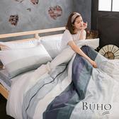 BUHO 單人床包+雙人薄被套三件組(漂流幽季-灰)
