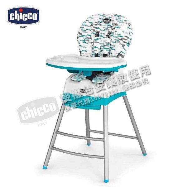 CHICCO Stack三合一多功能成長高腳餐椅[台安藥妝]