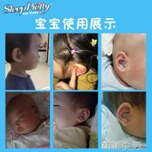 美國嬰兒寶寶防噪音隔音耳塞睡眠專用防水洗澡新生兒童坐飛機減壓 初語生活館