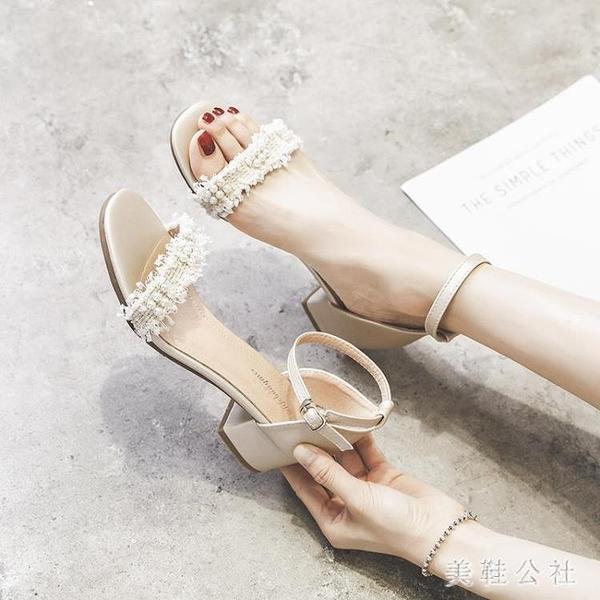 涼鞋女2020夏季新款高跟中粗跟時裝仙女風百搭配裙子的ins潮 KP201『美鞋公社』