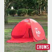 【數量限定】CHUMS 日本 Booby 遮陽帳篷 紅 (2人用) CH6211940000