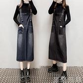 春裙新款加大碼百搭背帶牛仔長裙寬松吊帶開叉洋裝潮裙 至簡元素