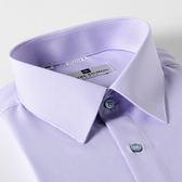 PIERRE BALMAIN 直紋短袖襯衫F2-紫