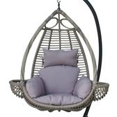 馨寧居戶外秋千籐椅搖籃椅陽台室內客廳成人吊床搖椅鳥巢吊籃吊椅完美