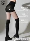 絲襪 南雀拼接jk襪女黑色假過膝三合一光腿神器秋冬裸感加絨雙層打底襪 風馳