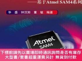 簡體書-十日到貨 R3YY【ARM Cortex-M4微控制器原理與應用——基於Atmel SAM4系列】 9787512413...