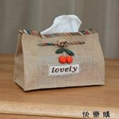 北歐宜家紙巾盒創意小抽紙巾套