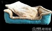 狗窩可拆洗大號小型犬泰迪中型犬貓咪加厚秋冬棉貓窩沙發墊子保暖 歌莉婭
