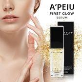 韓國 Apieu First Glow Serum 妝前保濕提亮精華 35g【櫻桃飾品】【30044】