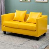 簡易雙人沙發小戶型公寓出租房臥室陽臺服裝店兩人三人皮質沙發椅LX交換禮物