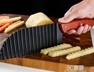 波浪刀不銹鋼狼牙土豆刀切條器切薯條波紋形刀土豆切花刀切菜器 3C優購