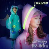 韓國寶寶可愛兒童雨衣書包位大帽檐可愛雨披 JL1819『伊人雅舍』