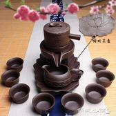 敬茶杯組 泡茶杯茶茶壺茶茶桌上泡紅客房紫砂茶具組合茶座小茶杯敬茶杯 igo 傾城小鋪