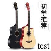 吉它38寸吉他民謠吉他初學者吉他新手入門練習吉它學生男女樂器XW 快速出貨