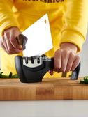 磨刀器 快速磨刀器家用石定角多功能磨刀神器磨刀棒菜刀陶瓷磨刀器 卡菲婭
