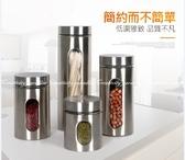 【不銹鋼保鮮罐】1800ml廚房無鉛玻璃密封罐 可視儲物罐 五穀雜糧收納罐 食品罐