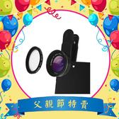 【父親節特賣】Bomgogo Govision L6 極輕量廣角微距鏡頭組 37mm UV (AV032,公司貨)