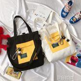 側背包包包軟妹小清新大容量中學生日韓女 斜背包 可愛帆布側背包潮 曼莎時尚