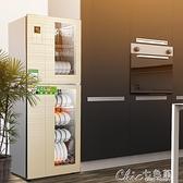 大容量高溫消毒碗櫃台式商用小型廚房櫃立式家用碗筷消毒櫃【全館免運】