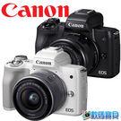 【送32G+清保組】Canon EOS ...