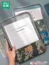 文件袋杰利學生文件袋a4透明網紗大容量考試科目作業袋雙層拉鍊文件包 愛丫 618大促