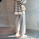 針織褲 褲子女秋冬2020新款毛線奶奶褲顯瘦百搭休閒褲寬鬆直筒針織闊腿褲 快速出貨