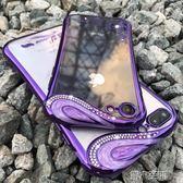 蘋果手機殼 iphone7手機殼蘋果7plus軟殼8plus硅膠iphone8女款6s/6plus/x/7p 第六空間
