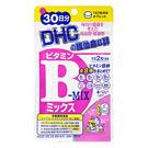 日本 DHC 維他命B 30日份 60粒(效期至2020/9)
