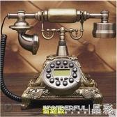 老式電話機 時尚創意旋轉電話機仿古歐式田園復古電話機家用座機辦公電話 晶彩LX