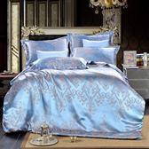 (超夯免運)浪漫冰絲被套單件夏季薄夏涼薄版空調被套用品柔軟床單家用涼感學