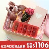 交換禮物 生日禮物送女生閨蜜特別少女心爆棚的聖誕節創意網紅 口紅禮盒套裝