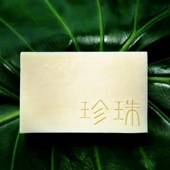【艋舺肥皂】珍珠皂《回購率第一名》-珍珠粉.漢本玉容配方-手工皂.手工肥皂.手工香皂