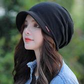 月子帽產后時尚韓版百搭產婦帽春秋防風保暖坐月子帽子外出 聖誕交換禮物