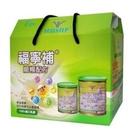 【2002290】福寧補禮盒組 (900公克+450公克)~送隨身包30gX10包 (吉泰藥品)