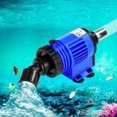 魚缸換水器自動電動抽水泵水族箱清理清潔工具魚便洗沙魚糞吸便器 igo卡洛琳