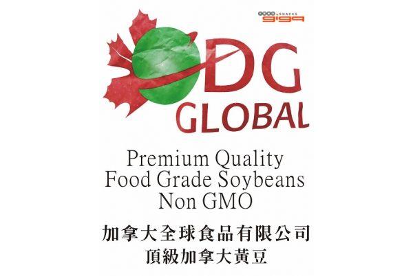 【吉嘉食品】加拿大 Global 頂級非基因改造黃豆 600公克,需冷藏保存 {ARC01}[#600]