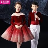 新款兒童元旦舞蹈朗誦古箏表演服中小學生幼兒園男女大合唱演出服 童趣屋