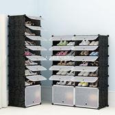 簡易鞋柜經濟型防塵多層組裝收納鞋柜【大小姐韓風館】