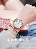 手錶2019年新款手錶女士學生ins風韓版時尚簡約氣質機械休閒防水女錶 聖誕交換禮物